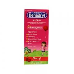 Children's Benadryl Allergy Cherry, 8oz