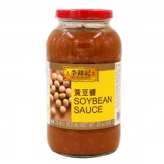 Lee Kum Kee Soybean Sauce, 28oz