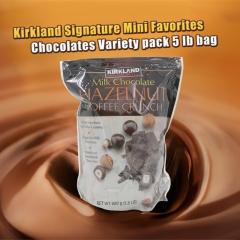 Kirkland Milk Chocolate Hazelnut Toffee Crunch 1.5 lb