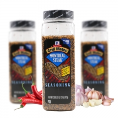 McCormick Grill Mates Montreal Steak Seasoning, 29 ounce